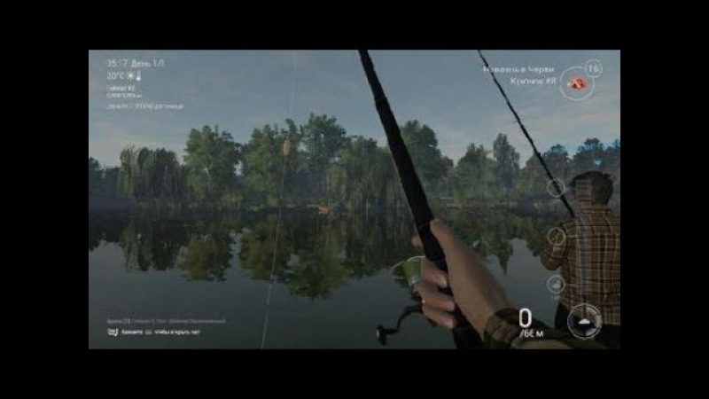 FishingPlanet_20171126160455 BISNESKEYS