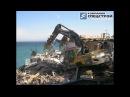 Демонтаж здания Сон у моря. Ялта, Крым