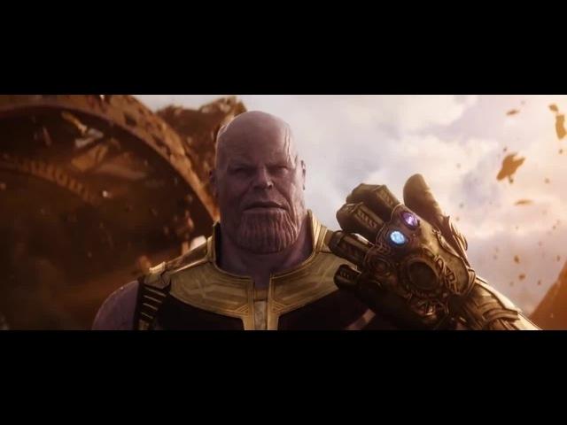 Thanos Oh Yeah Baby