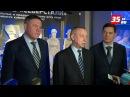 Полпред Президента высоко оценил выполнение «майских указов» в Вологодской области
