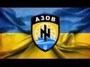 Mixtape Storm over Azov NSBM/RAC/Patriotic