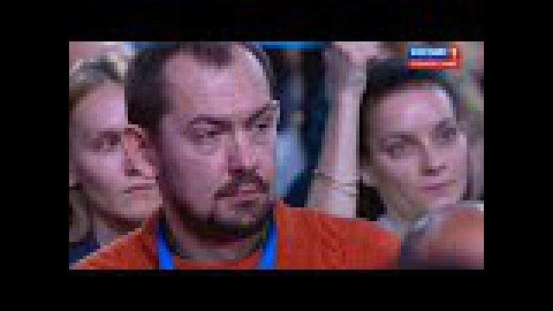 Украинец Роман Цымбалюк вынудил Путина ответить про Донбасс на пресс-конференц...