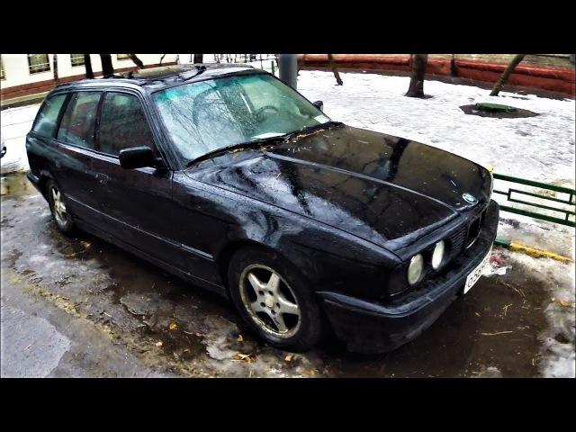 BMW E34 525 Turing ! Оживляю старушку !
