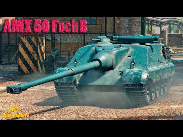 AMX 50 Foch B : Самый ЛЮТЫЙ БАРАБАН этой игры * 9300 урона Рэдли