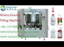 Automatic high speed rotary gravity filling machine applied in medical alcohol bottling filler