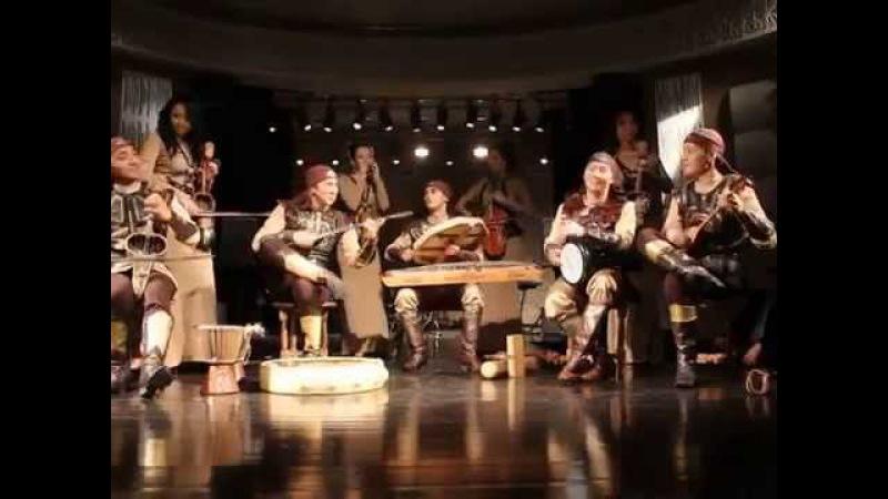 Музей Казахских Народных Музыкальных Инструментов, группа Туран и Арт-Дала - Боз...