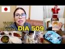 Porque NO a la Suegra en NAVIDAD Me Brota la Mamá Mexicana JAPON - Ruthi San ♡ 19-12-17