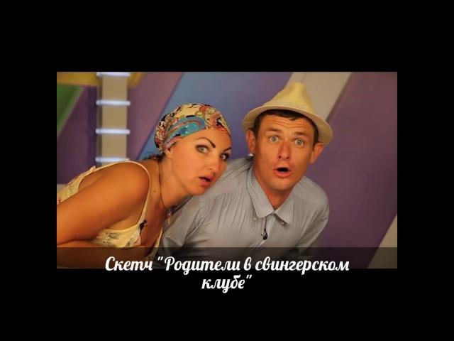 Слайд-шоу КипешPEOPLE - скетч-шоу С. Стасенко и Л. Казберовой