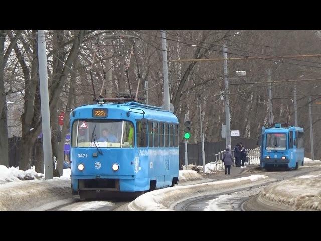 Два трамваи Tatra-t3 (МТТА) №3471 и 71-134А (ЛМ-99АЭ) Московский Транспорт