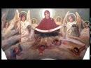 ПОКРОВ БОГОРОДИЦЫ ИСПОЛНИТЕЛИ ТРИО ЯБЛОНЬКА