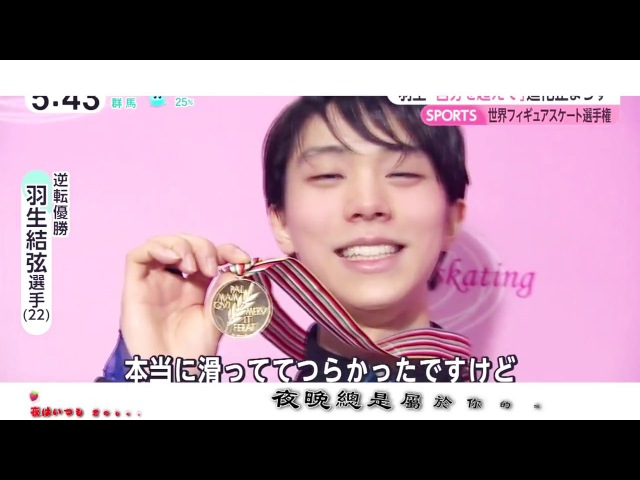 Yuzuru Hanyu羽生結弦【MAD】超可爱的结弦喵~ Yuzu Cat 結弦ネコ