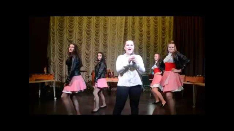 «Абракадабра» - ансамбль «Домисоль»