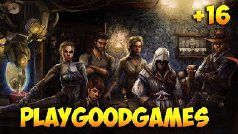 Play Good Games 🕹