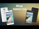 Обзор смартфона SENSEIT T250 от mobile-