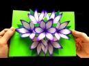 Basteln mit Papier DIY Blumen Pop-Up Karten - 3D - DIY Geschenke selber machen