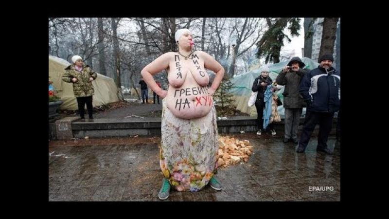 Активистка Femen разделась в лагере Саакашвили 07.12.2017 (18)
