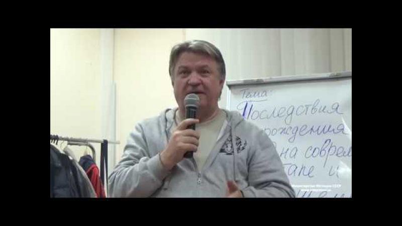 Раскредитация - это бред сумасшедшего (В.С. Рыжов) - 12.11.2017