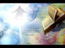 Где родился, жил и проповедовал Христос Иисус из Назарета Иса Иешуа Господь Владыка Искупитель Царь