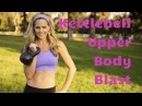 20 Minute Kettlebell Upper Body Blast to Strengthen and Sculpt Arms and Back