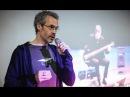 Джон Экхард cоздание авторских музыкальных проектов от идеи до воплощения