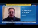 Новости на «Россия 24» • Верховная Рада под прицелом у Савченко: за что нардепа хотят арестовать