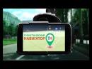 Туристический навигатор. Донецкий ботанический сад. 01.07.17