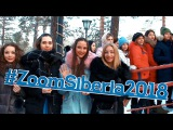 Zoom Siberia 2018