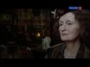 Отчаянные Романтики. 2 Серия.