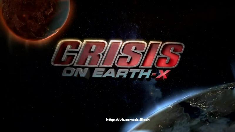 Флэш 4 сезон 8 серия Кризис на Земле-Х