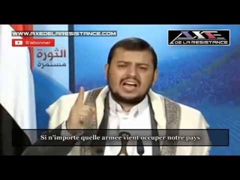 Le chef des Houthis détruit lArabie Saoudite et Al-Saoud