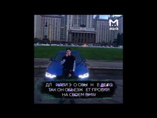 Московский мажор катался по пешеходной дорожке у Кремля