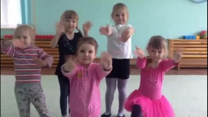 Дошкольная хореография Детский сад 153 Педагог: Карачевская Ольга Сергеевна
