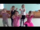 Дошкольная хореография Детский сад 153 Педагог Карачевская Ольга Сергеевна
