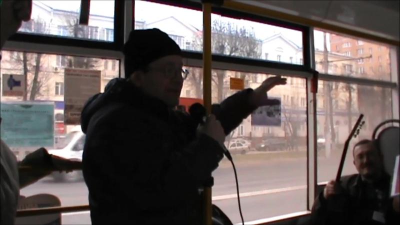Нельзя ли у трамвала вокзай остановить?