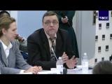 Презентация рейтинга лидерского потенциала регионов