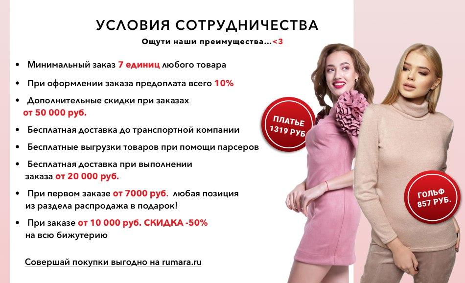 Интернет-магазин женской, мужской, детской одежды -qMQG8NfNeE