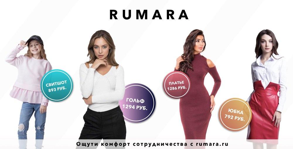 Интернет-магазин женской, мужской, детской одежды XNXEu6t1DA0