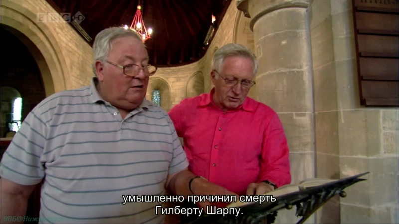 BBC «Как строилась Британия (1). Восток. Утро нового дня» (Познавательный, архитектура, путешествие, 2007)