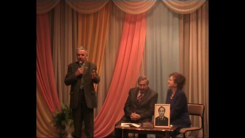 Юбилей 70 лет в Центральной библиотеке Набережных Челнов 2009 год