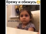 Хаха)