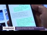 Москва24 .Липовые турагентства 05.02.2018