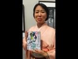 Наоко Иида приглашает читателей KiMONO на выставку «Память и свет. Японская фотография, 1950—2000. Дар Dai Nippon Printing Co. L