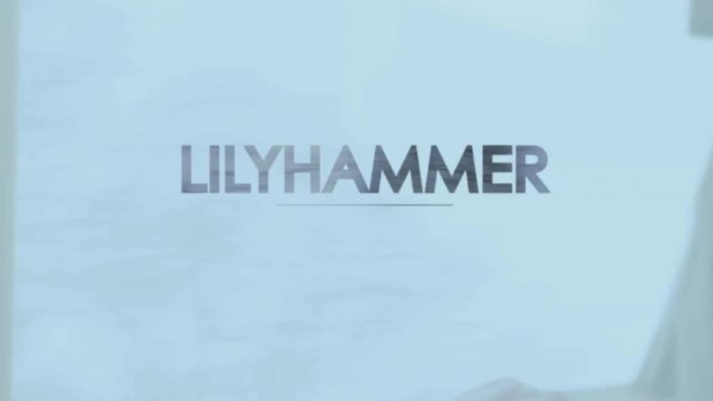 Lilyhammer | Лиллехаммер