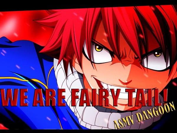 [ASMV - Fairy Tail] - We are Fairy Tail! - Skyworld