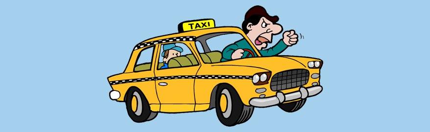 Навязчивых таксистов в аэропортах хотят штрафовать