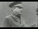Государственный гимн Союза Советских Социалистических Республик (гимн СССР, сталинский гимн Советского Союза).
