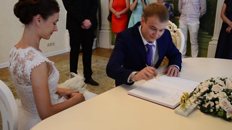 Свадьба Виктора и Татьяны (начало)
