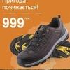 Спортландия Україна
