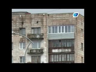 Бокситогорцы, как и жители всей области, случайно узнали о добровольном страхования жилых помещений