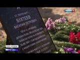 Рисковый, смешливый и добрый: летчик Бухтеев был предан земле спустя 73 года